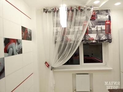 римская штора Лондон в кухню и гардина на люверсах