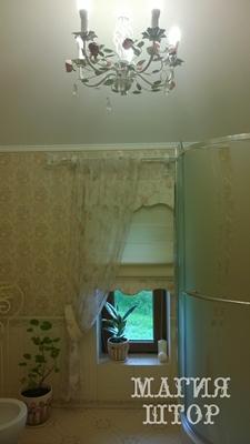 римская штора и гардина комплект в ванную
