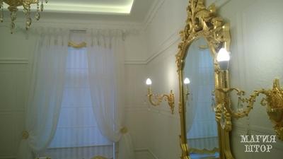римские шторы и гардина комплект в белую ванную