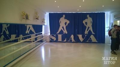 фотошторы на заказ с логотипом  на заказ в студию танцев