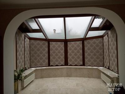римские шторы в зимний сад на заказ