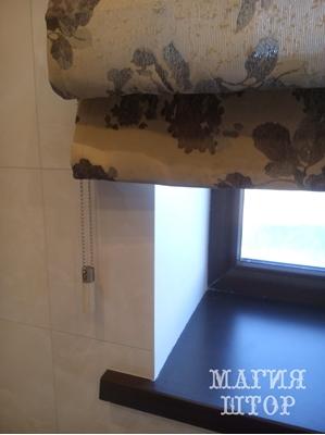 римская штора с дизайнерским грузиком