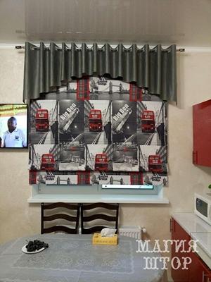 римская штора с декоративным верхом в красную кухню
